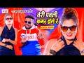 Krishana Singh Rathor | Teri Patali Kamar Dole Re | Latest Hindi Song