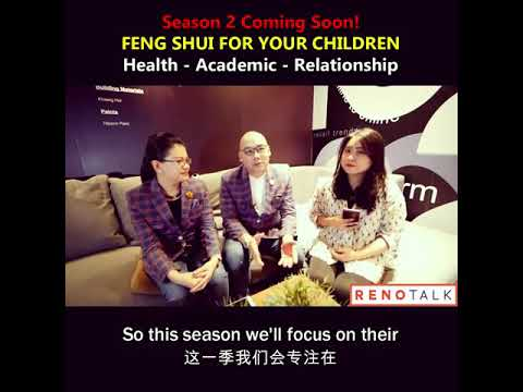 All About Fengshui Introduction