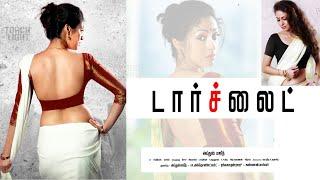 Torch Light Tamil Scenes | Sadha| Riythvika | Varunudhai | Dineshkumar | A.Venkatesh