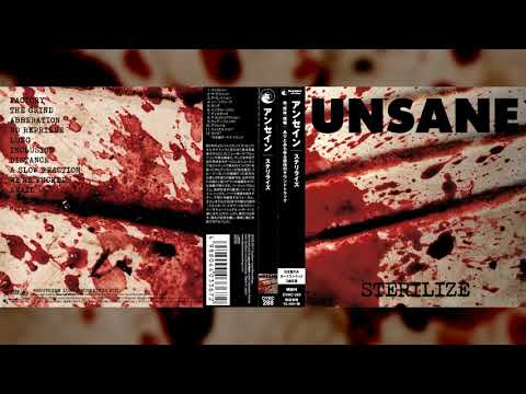 "UNSANE ""Sterilize"" [Full Album] [Japanese Press]"