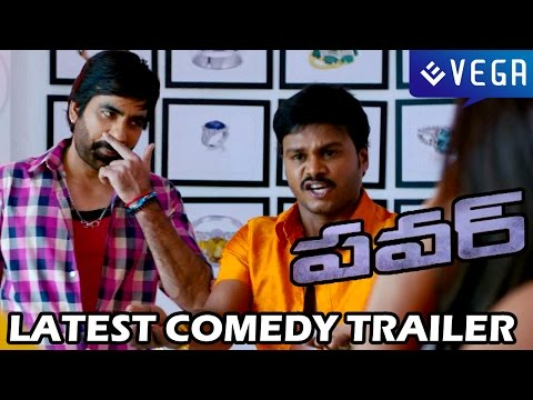 Power Movie - Latest Comedy Trailer - Ravi Teja, Hansika, Regina - Latest Telugu Movie Trailer 2014