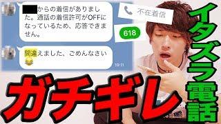 LINE流出について https://www.youtube.com/watch?v=Ma00bXqp348 最近電...