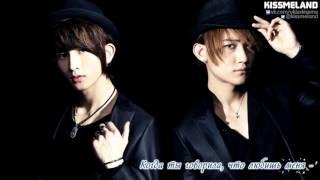 U-KISS (Kiseop ft. AJ) - Obsession (рус саб)