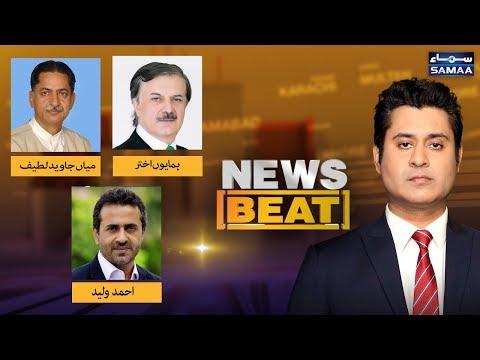 News Beat - Saturday 30th November 2019