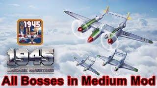 Descarga ⬇️ 1945 Air Forces Hack mod (Monedas y Diamantes
