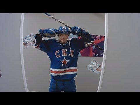 Дзюба ушёл в хоккей