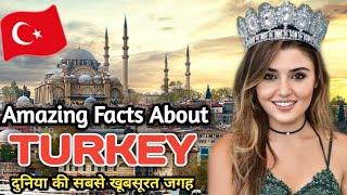 Amazing facts about turkey   टर्की के बारे में आश्चर्यजनक तथ्य   turkish drama in hindi urdu