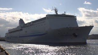 新日本海フェリー 新潟港を出港するゆうかりを撮ってみた