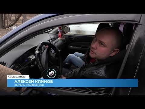 Убитые дороги в Коврове (2020 03 18)