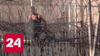 Белгородское УФСИН опровергло информацию о помещении Кокорина и Мамаева в изолятор - Россия 24