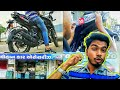gujarat me Car accessories in cheapest prices | Bike Stickers design  | Siraz vlog