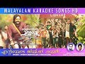 jimikki kammal karaoke with lyrics by lals