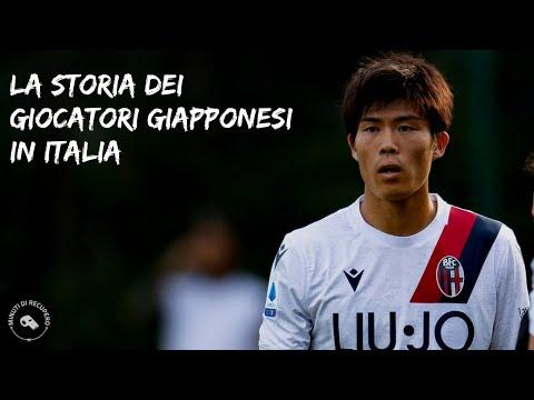 Calciatori giapponesi in Italia: la storia  ??⚽