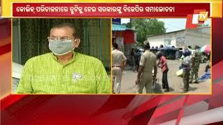 Odisha BJP Targets Govt Over Non-Functional TMCs