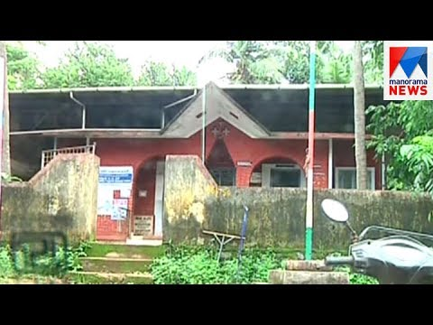 Kozhikod village office conflict | Manorama News