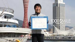 センスマ 399 SMiLE :弁護士の佐々木 伸さん
