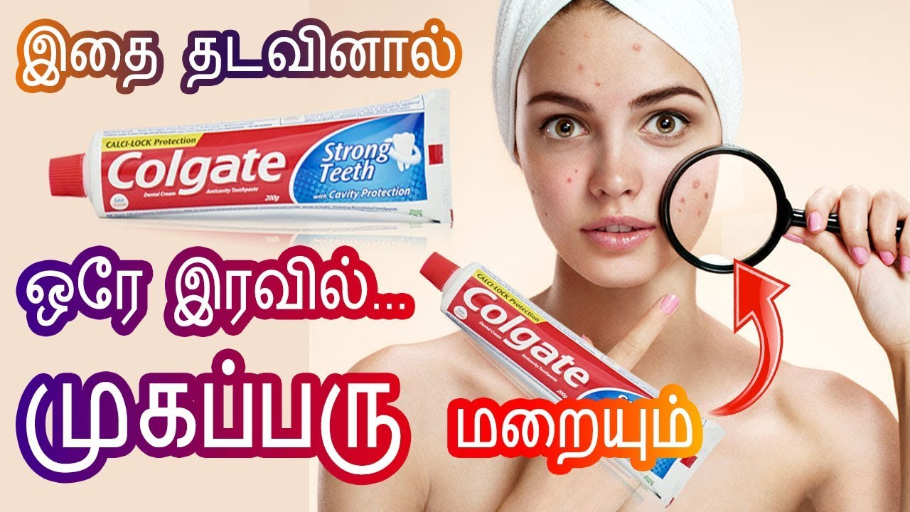 how to clear pimples with toothpaste