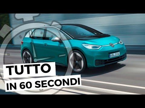Volkswagen ID.3 | Tutto in 60 secondi