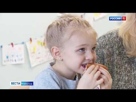 """""""Вести. Саратов"""" в 20:45 от 13 января 2020"""