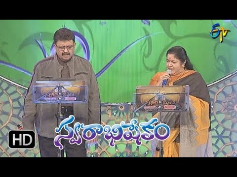 Chiluka Kshemama Song | SP Balu,Chitra Performance | Swarabhishekam | 11th February 2018| ETV Telugu