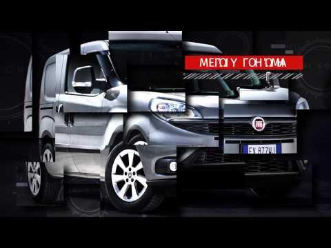 Neo Doblò Cargo   Fiat Professional