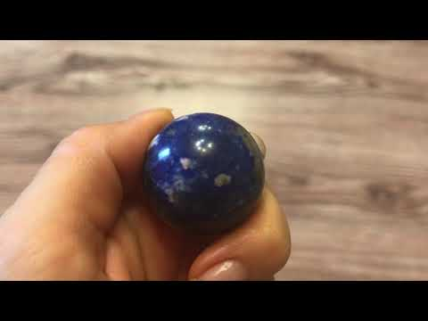 Лазурит-небесный камень