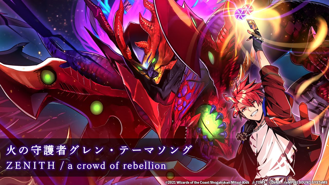 ZENITH / a crowd of rebellion【火の守護者グレン・テーマソング】