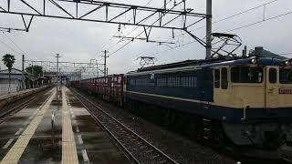 EF65-2068(原色機)3075レ  端岡駅通過