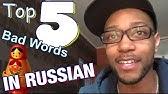 TOP 5 BAD WORDS (18+) - YouTube