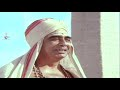 TYAGAYYA | TELUGU FULL MOVIE | J.V. SOMAYAJULU | K.R. VIJAYA | TELUGU MOVIE CAFE