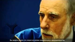 видео: Винтон Серф: эксклюзивное интервью