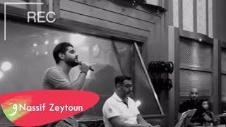 Nassif Zeytoun - Tunisia Tour & Carthage International Festival Rehearsal 2017