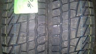 205 60 R16 96T Cordiant Winter Drive Russia