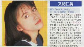Yesterday Once More (Hitomi Yuki)