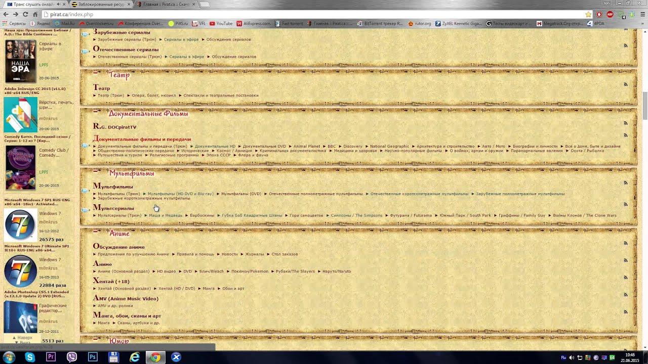 3302ed343549d9b Обход заблокированных сайтов провайдером!!! - YouTube