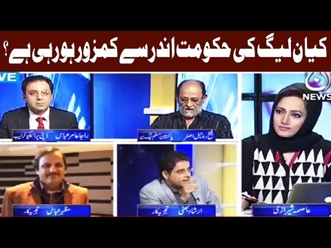 Faisla Aap Ka - 10 October 2017 - Aaj News