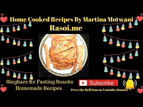 Singhare Ke snack recipes    vrat recipes   Fasting Recipes   Navratri Fasting Recipes   Rasoi.me