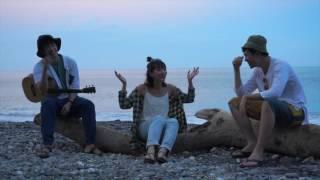 輕晨電 - 漂浪之向 [Official Music Video]