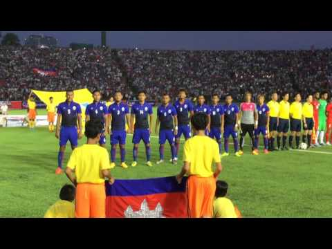 Cambodian National Anthem--World Cup Qualifying