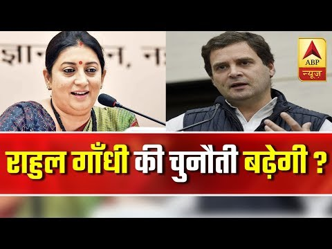 Namaste Bharat Full: Smriti Irani To Again Take On Rahul Gandhi From Amethi | ABP News