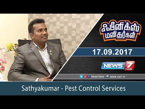 Sathyakumar - Pest Control Services | Pheonix Manithargal | News7 Tamil