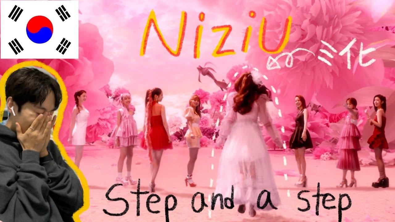 【Step and a step】NiziUの新曲MVを初めて見た韓国人の反応