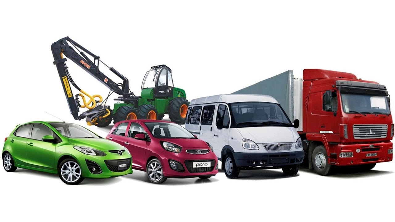картинка легковых и грузовых машин