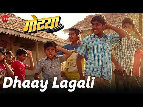 Dhaay Lagali - Gotya | Rushikesh Wankhede, Sayaji Shinde & Aanand Ingale | Avadhoot Gupte