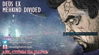 Deus Ex: Mehkind Divided, day 1, Прага и Город Големов