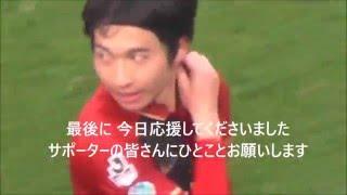 柴崎岳 金崎夢生はシャツイン宣言! 柴崎岳 検索動画 28