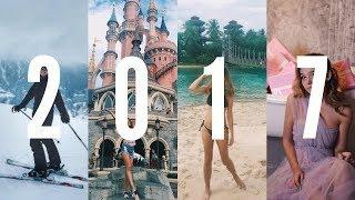 1 СЕКУНДА КАЖДЫЙ ДЕНЬ - 2017 ГОД | 1 SECOND EVERY DAY