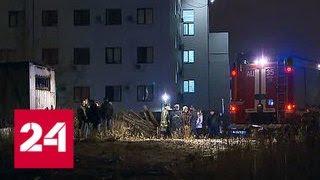 Пожар в бытовке в Москве: шесть человек погибли - Россия 24