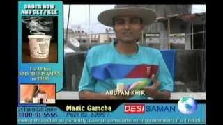 Express Yourself #4 (Desi Saman - Magic Gamcha) Parody of Telebrands