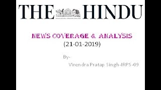 """Daily News Analysis from """"The Hindu"""" Newspaper of 21-01-19"""